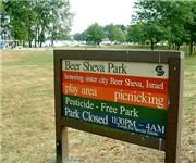 Photo of Beer Sheva Park - Seattle, WA