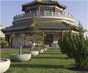 Photo of The Pagoda and Oriental Gardens - Norfolk, VA