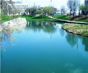 Photo of Heartland of America Park - Omaha, NE